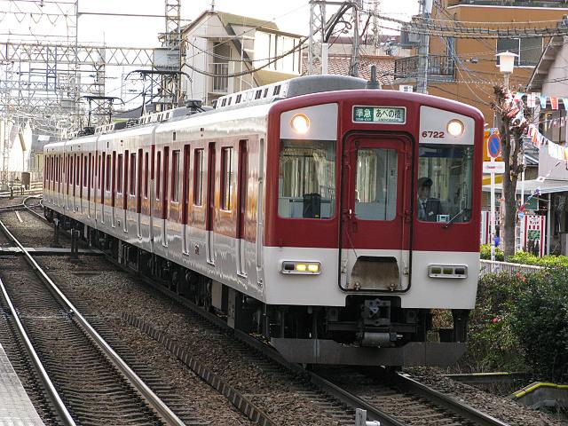 近鉄2-鉄道写真ギャラリー ...