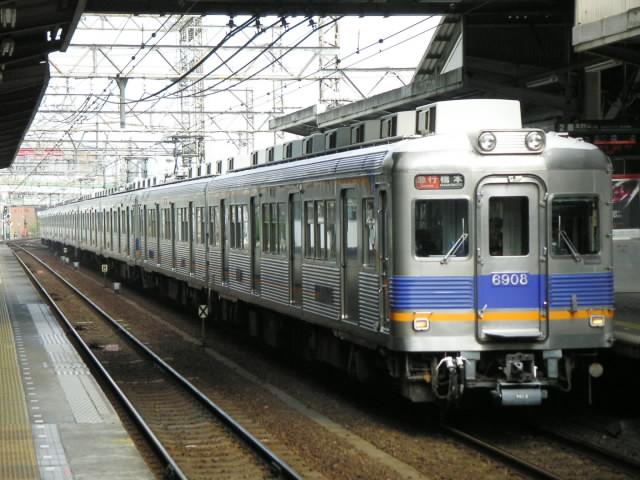 NT急行〔南大沢駅-橋本駅〕[京王バス]のバス路線 …
