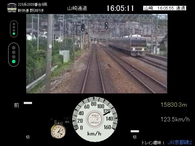 鉄道 ゲーム ダウンロード